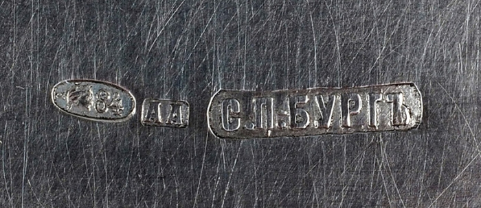 Фруктовница. Россия, Санкт-Петербург, фирма «Адлер иКо». 1908-1912. Серебро, стекло. Высота 34см. Диаметр 31см. Вес
