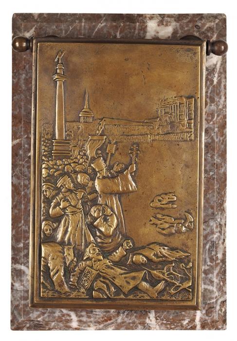 Блокнот «Поп Гапон. Кровавое воскресенье». СССР. 1925. Бронза, литье, камень, монтировка. Размер24,5x16,5x6см.
