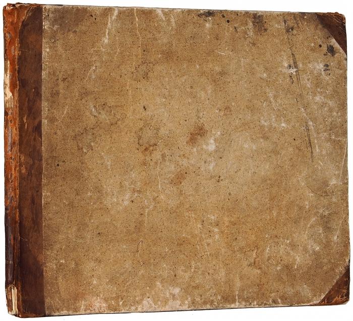Функе, К.Ф. Коллекция намеди. Естествознание для использования вшколах. [Kupfersammlung zur Funk'schen. Naturgeschichte. Zum Schulgebrauch. In18Blättern. Нанем.яз.]. Брауншвейг: Schulbuchhandlung, 1799.