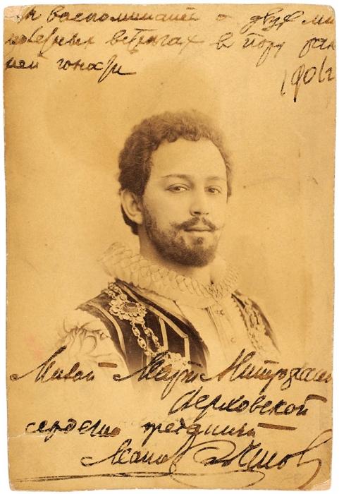 Собинов, Л. [автограф] Фотография втеатральном костюме/ фот. К.А. Фишер. М., 1901.