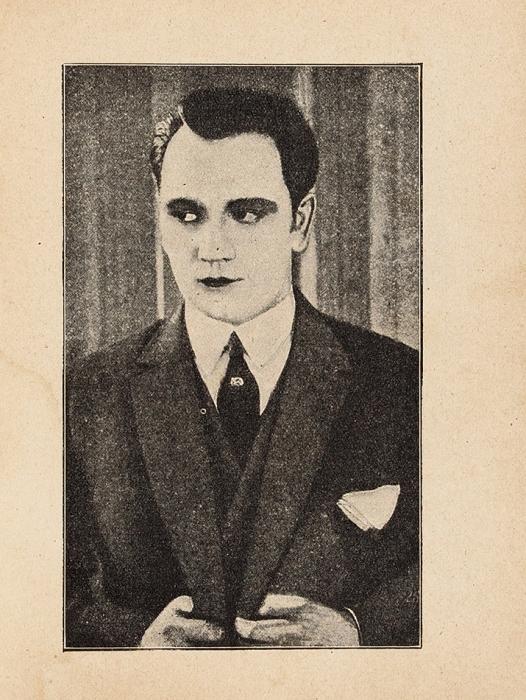 [Гарри Пиль, Эггерт, Хайякава иМацист] Лот изчетырех изданий, выпущенных советскими издательствами «Кинопечать» и«Теа-кино-печать». М.; Л.: «Кинопечать»; «Теа-Кино-Печать», 1926-1928.