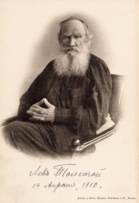 [Втарасовских переплетах] Сочинения графа Л.Н. Толстого. 12-е изд. В20т. Т. 1-20. М.: Типо-лит. И.Н. Кушнерев иК°, 1911.