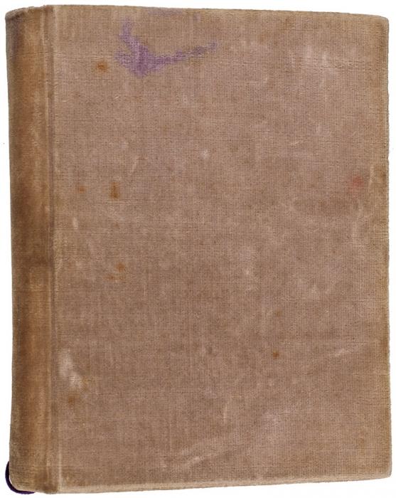 [Вторая книга, савтографом запять месяцев досамоубийства] Цветаева, М.Волшебный фонарь: Вторая книга стихов. М.: Оле-Лукойе, 1912.