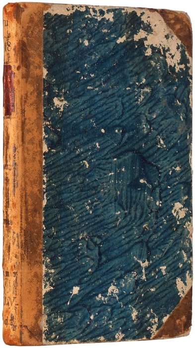 Краткая математическая география. Переведенная саглинского языка. СПб.: ВТип. Мор. шляхет. кадет. корпуса, 1763.