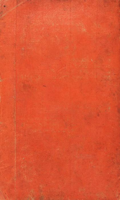 [Что есть легкий грех] Августин. Три книги блаженного Августина: первая оподвиге христианина, содержащая всебе правило веры, инаставления жизни. Вторая Ручник отрех евангельских добродетелях: вере, надежде илюбви, где истинный образ богопочтения, иистинная премудрость человеческая, кратко изображены. Третия Мысли, выбранныя изегоже сочинений Проспером Аквитанским, содержащая всебе 390статей, акним приложен Разговор освятей троице, тогож Б[лаженного] А[вгустина]. СПб.: Печатаны вТип. Святейшего Правительствующего синода, 1795.