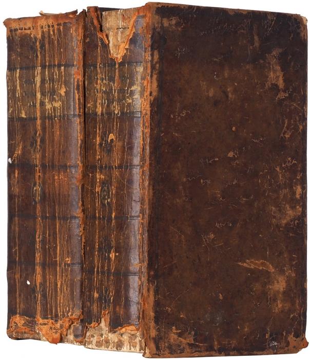 [«Лексиконы Татищева»] Полный французский ироссийский лексикон/ [ред.] И.Татищев. 2-е изд. [В2ч.]. Ч. 1-2. СПб.: Имп. тип.уИ.Вейтбрехта, 1798.