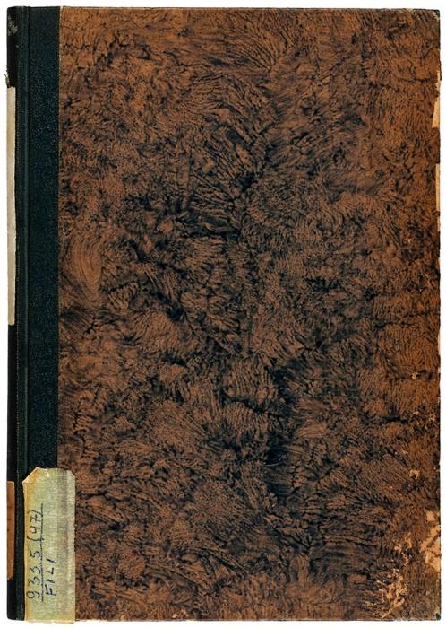 Филиппов, М.М. Русско-еврейский вопрос. Часть1: Что такое еврей? Одесса: Тип. «Труд» В.Семенова, 1882.