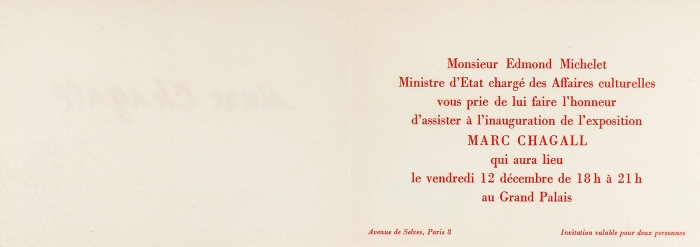 Марк Шагал: письма, автографы, зарисовки, фотографии. Изархива художника В.В. Одинокова. [США, Франция, 1960-е— 1970-e].
