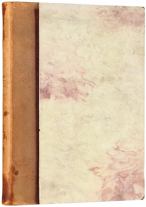 [Осредствах для расширения сознания] Бодлер, Ш.Искания рая/ пер. В.Лихтенштадт. СПб.: Книгоиздательство «Запад»; Тип. «Работник», 1908.