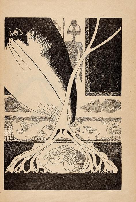Киплинг, Р.Вот так сказки! Силлюстрациями автора/ пер. А.В.М.: Издание И. Кнебель, 1918.