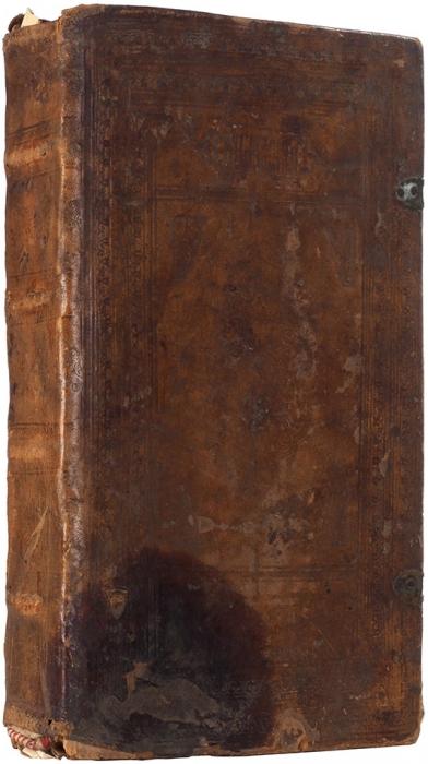 [Одна изрусских инкунабул] Октоих. [Церковнослав.яз.]. Вильна : Печ. Василий Михайлович Гарабурда, 4августа 1582.