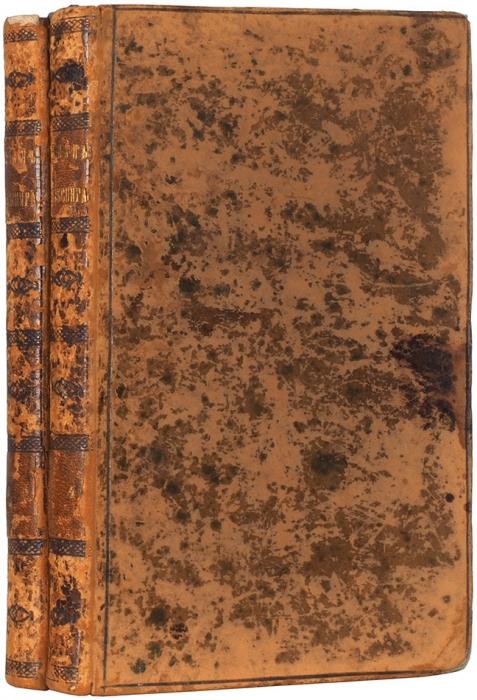 Кениг, Р.И. Жизнь ипоэзия Вильяма Шекспира. В. 4ч. Ч. 1-4. М.: ВТип. Н.Степанова, 1842.