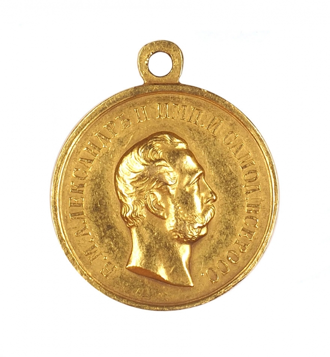 Золотая медаль «Захрабрость» 1степени, образца 1878года. [Б.м., последняя четверть XIXв.].