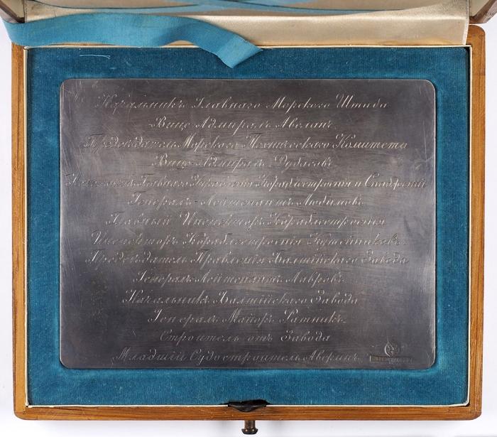 Закладная серебряная доска 62-пушечного эскадреного броненосца «Слава». СПб.: Ювелирная фирма П.Овчинникова, 1902.