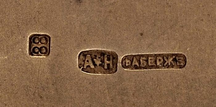 [«Музейный Фаберже первого ряда»] Портсигар серебряный. Санкт-Петербург: Карл Фаберже, 1904-1908гг.