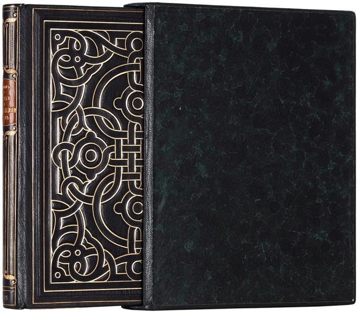 [Первая книга]. Блок, А.Стихи опрекрасной даме/ обл. В.Владимирова. М.: Гриф, 1905.