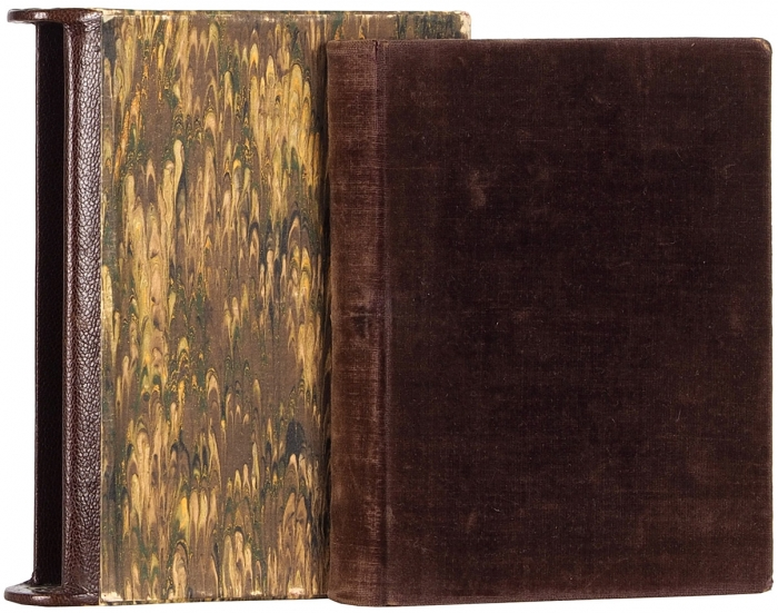 [Редкость слютиком изгербария...] Цветаева, М.Волшебный фонарь. Вторая книга стихов. М.: Оле-Лукойе, 1912.