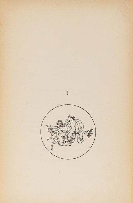 [Первая книга сзагадкой...] Ахматова, А.Вечер. Стихи/ пред. М.Кузмина. СПб.: Цех поэтов, 1912.