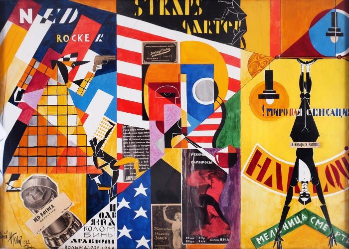[Одна изранних работ «Вечного авангардиста»] Плакат-коллаж работы Сергея Юткевича. Петроград, 1922.