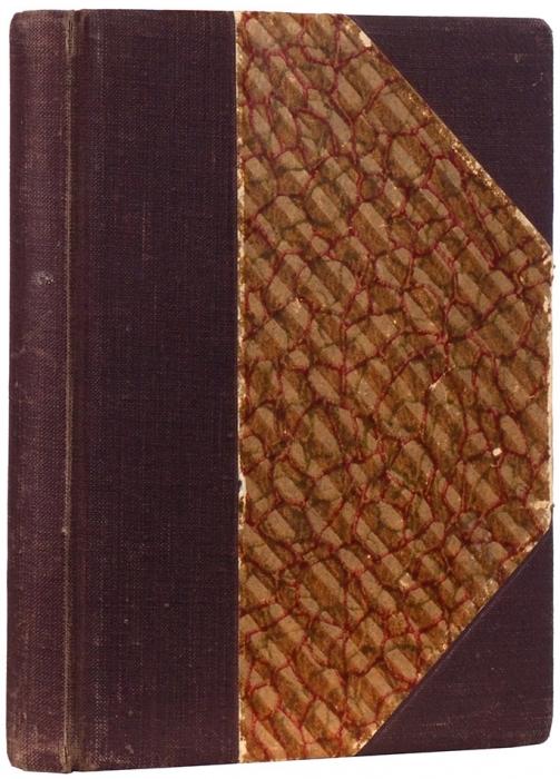 Каталог земских почтовых марок. М., 1925.
